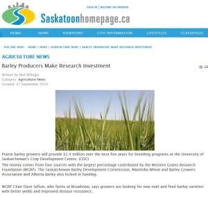 home-page-barley-core